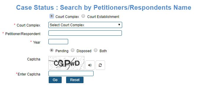 How to Search if your case is disposed